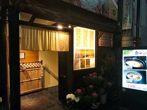 店舗地上入口@そば居酒屋るちん