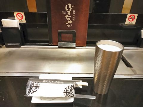 生ビール(中)@ぼてぢゅうナンバ店