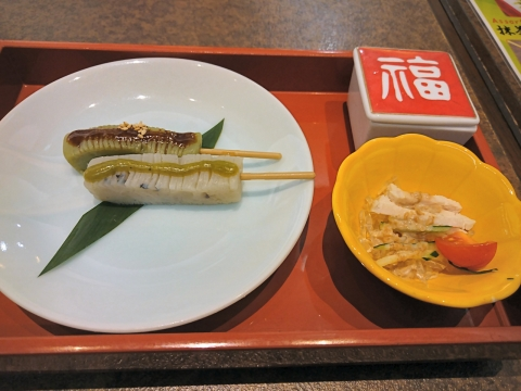 前菜3品@ぶんぶく