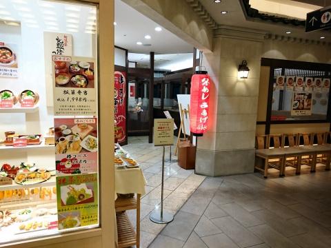 店舗入口@ぶんぶく
