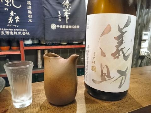 奈良の純米酒「儀助」@鳥こまち