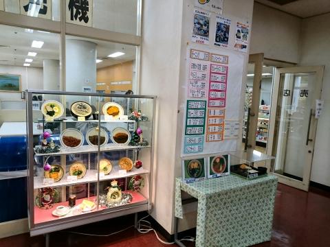 地下食堂入口@光明池運転免許試験場食堂