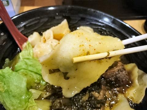 麺?リフティング@四川麻辣牛肉麺