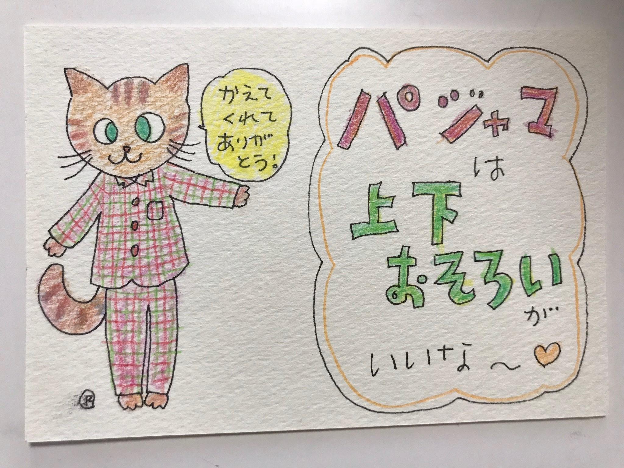 IMG_0468のコピー