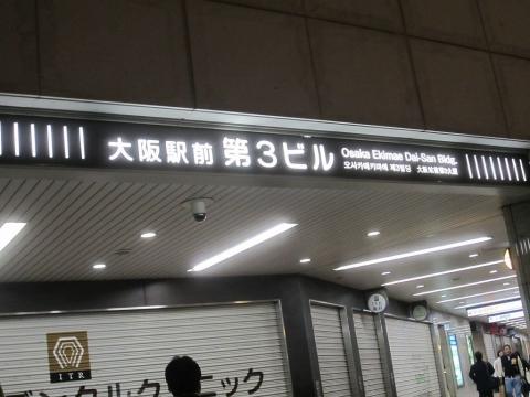 IMG_9661.jpg