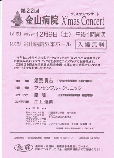 4IMG_20171209_0001.jpg