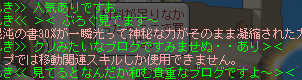 Maple_171217_104702.png