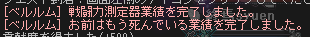 Maple_171219_234846.png