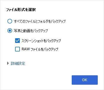 googlesync_raw.jpg