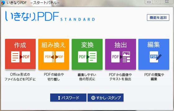 ikinaripdf_std_4_1.jpg