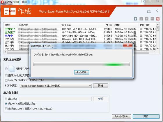 ikinaripdf_std_4_3.jpg