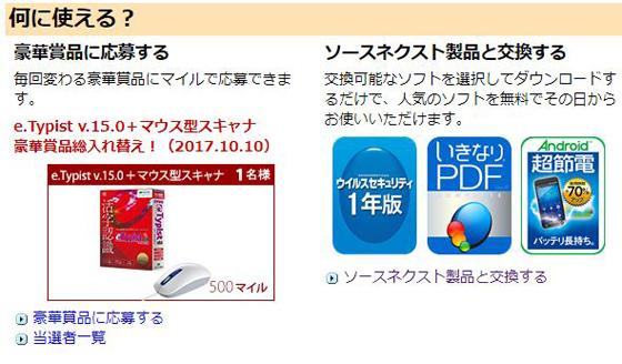 ikinaripdf_std_4_4.jpg