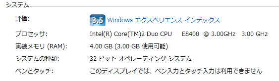 old_pc_specs.png