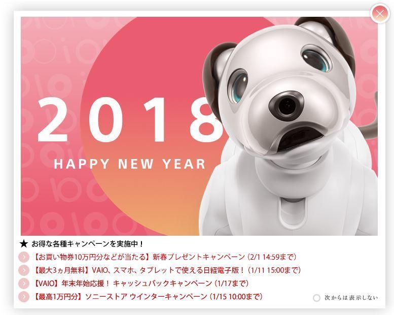 sony_2018.jpg