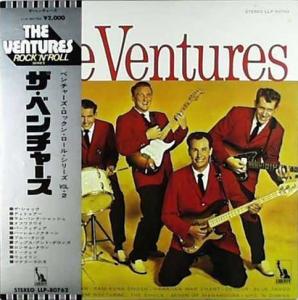 【1960】The Ventures-2