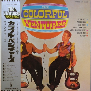 【1962】Colorful-3