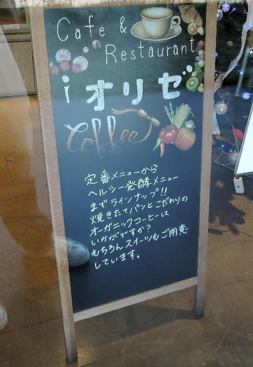 醤油ソフト2017 4