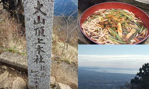 2017大山01