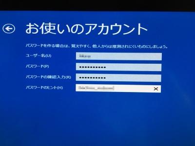 BootcampでWindows10にアップデート5