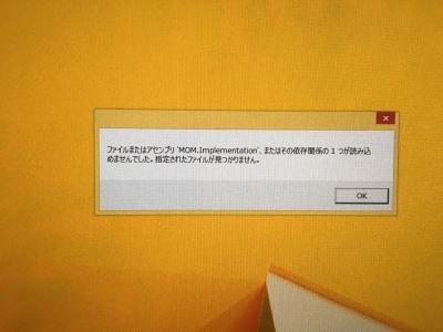 BootcampでWindows10にアップデート6