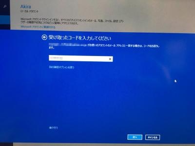 BootcampでWindows10にアップデート7
