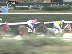 20171107 笠松8R C パイオニアワーク 02