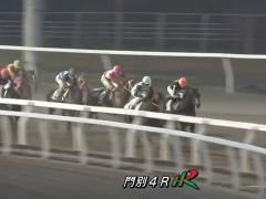 20171108 門別4R C4 ヴァンヴィーノ 02