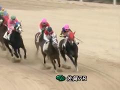 20171216 佐賀7R C2 ジュンマシュウ 05