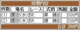 2017y10m25d_123633909.jpg