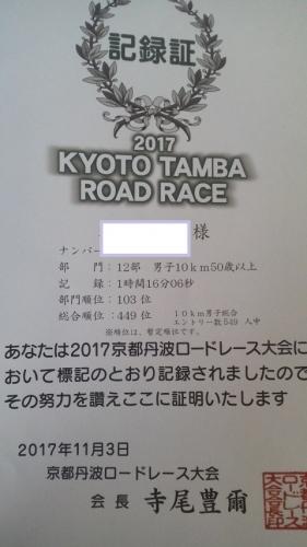 2017110315130000.jpg