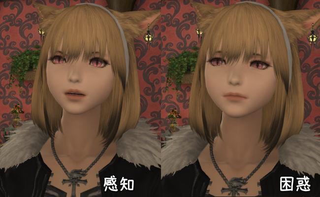 41表情エモ3