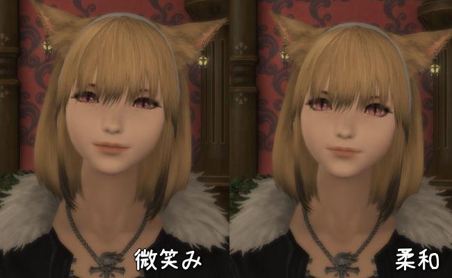 41表情エモ5