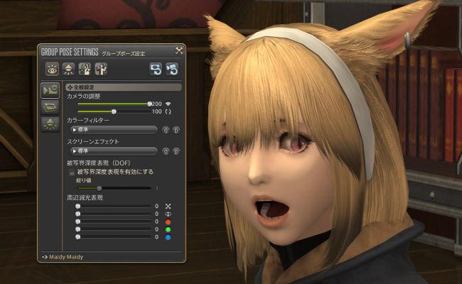 41表情エモ7