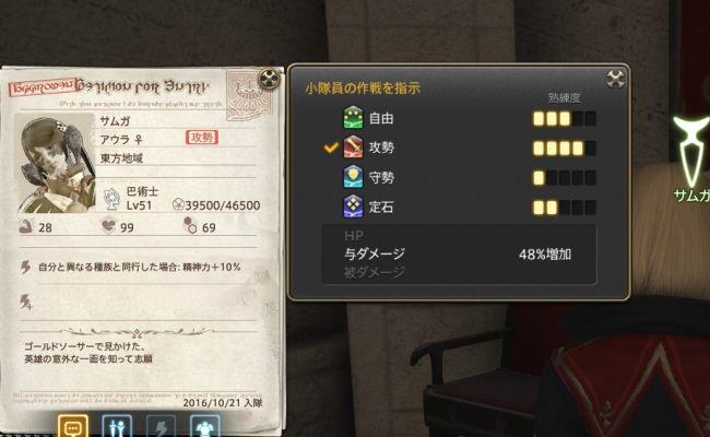 突撃!マイディー小隊1125