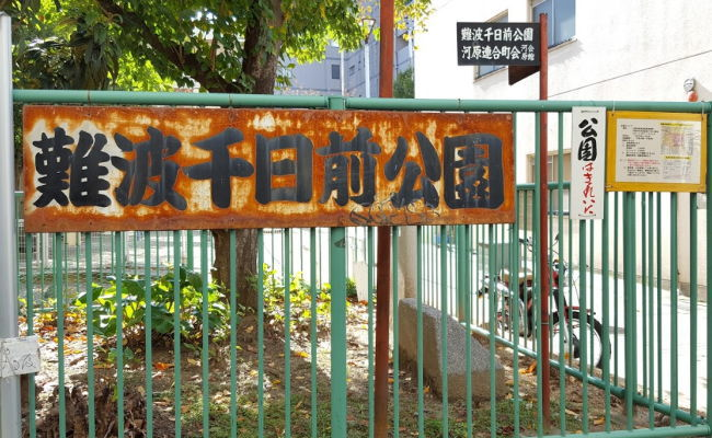 大阪城ホール。1