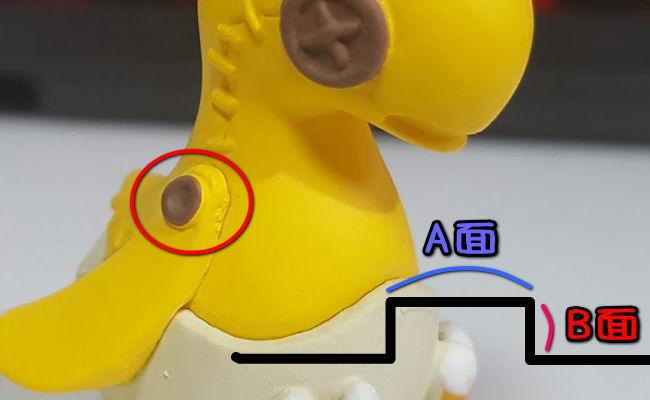 クロちゃんフィギュア10