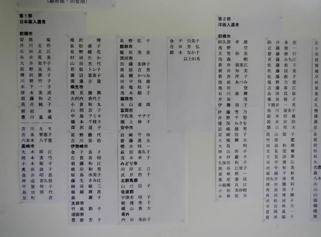 DSCN6211 (1280x960)