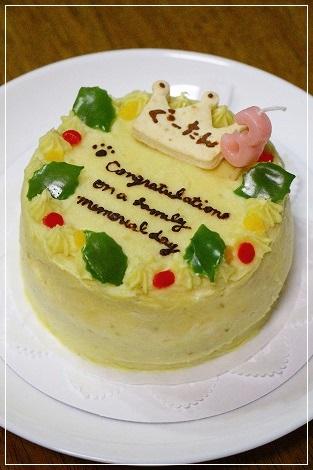モカキチさんで3回目のお家記念日ケーキ