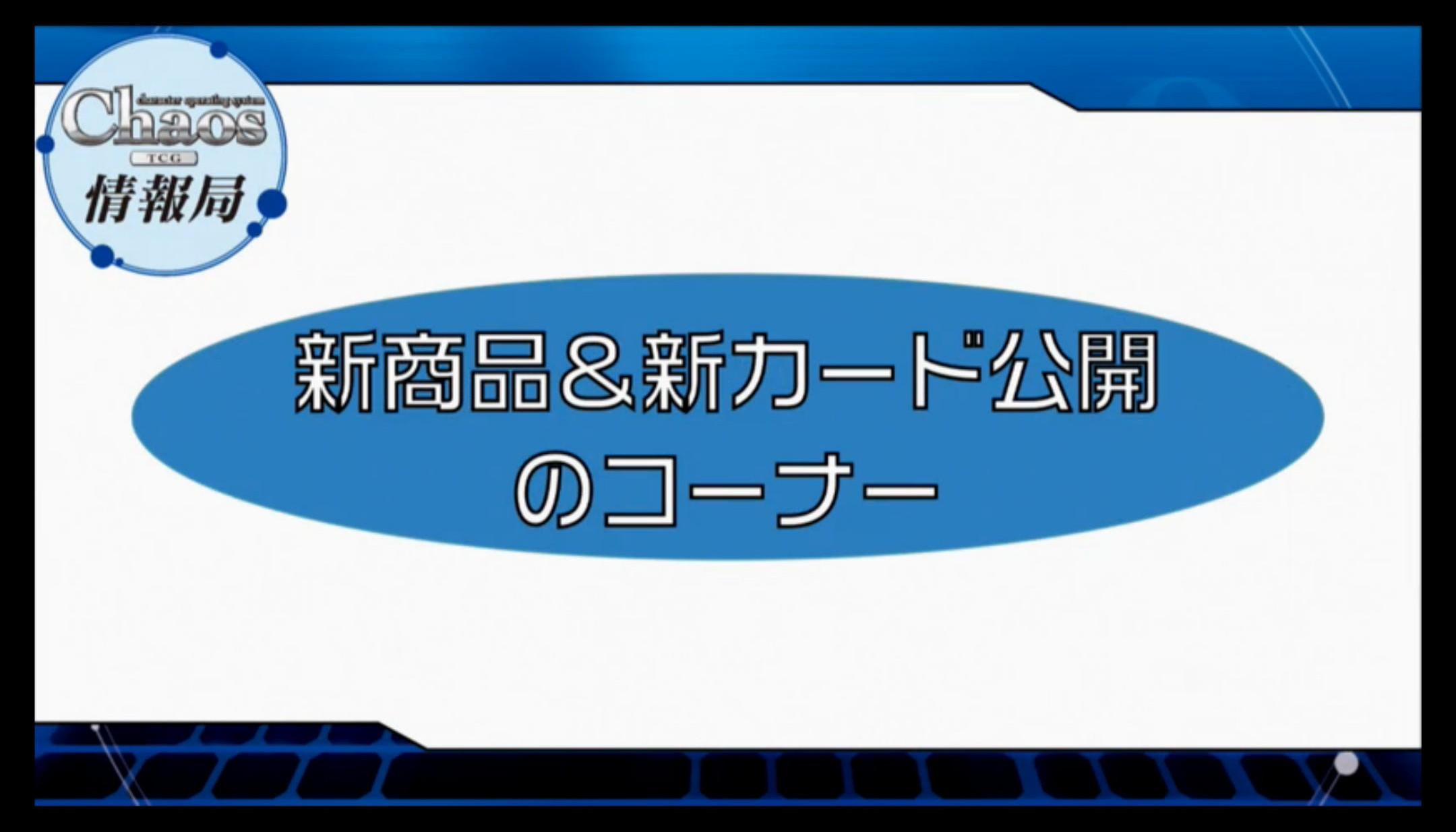 bshi-live-170601-001.jpg