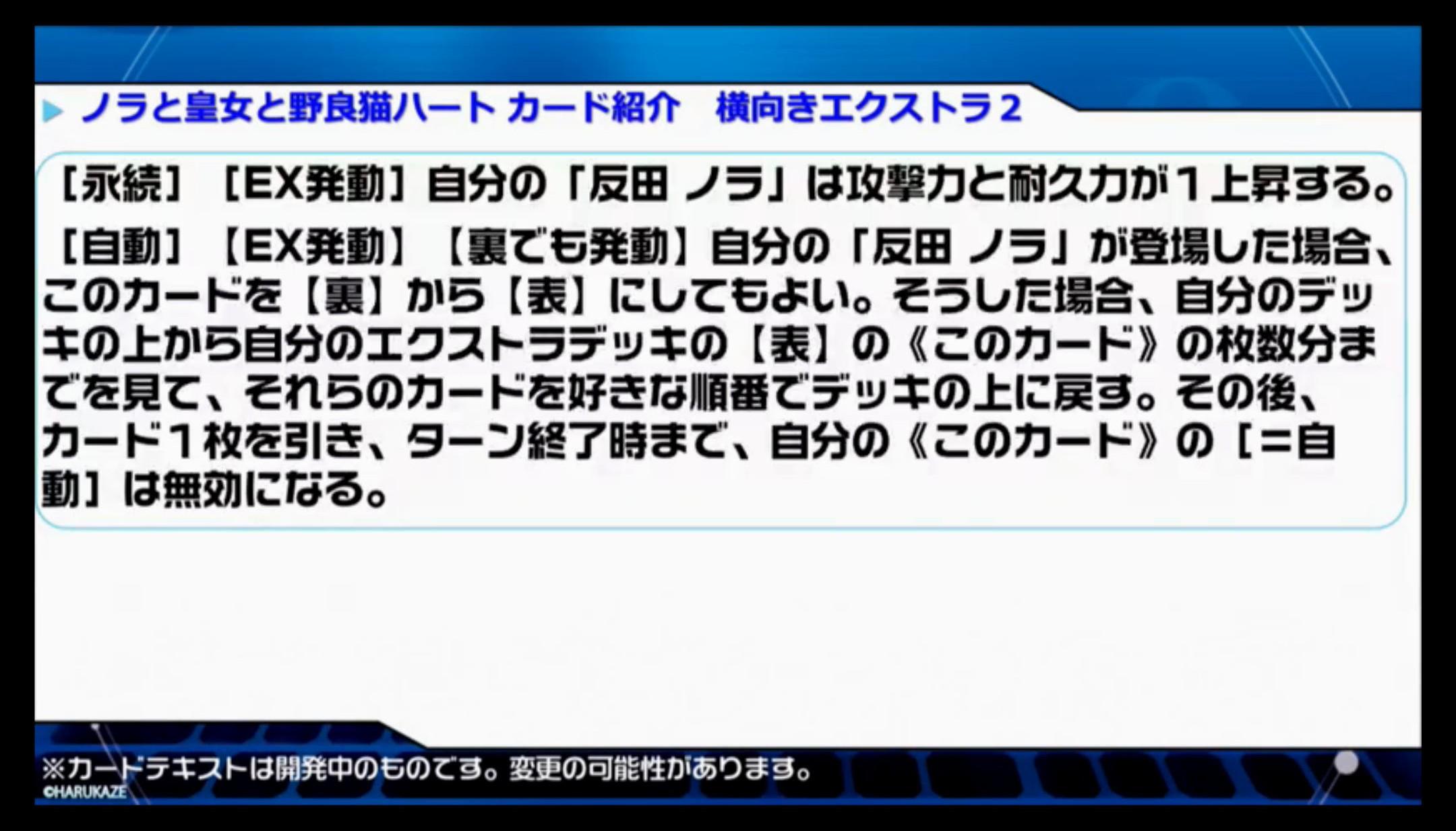 bshi-live-170601-024.jpg