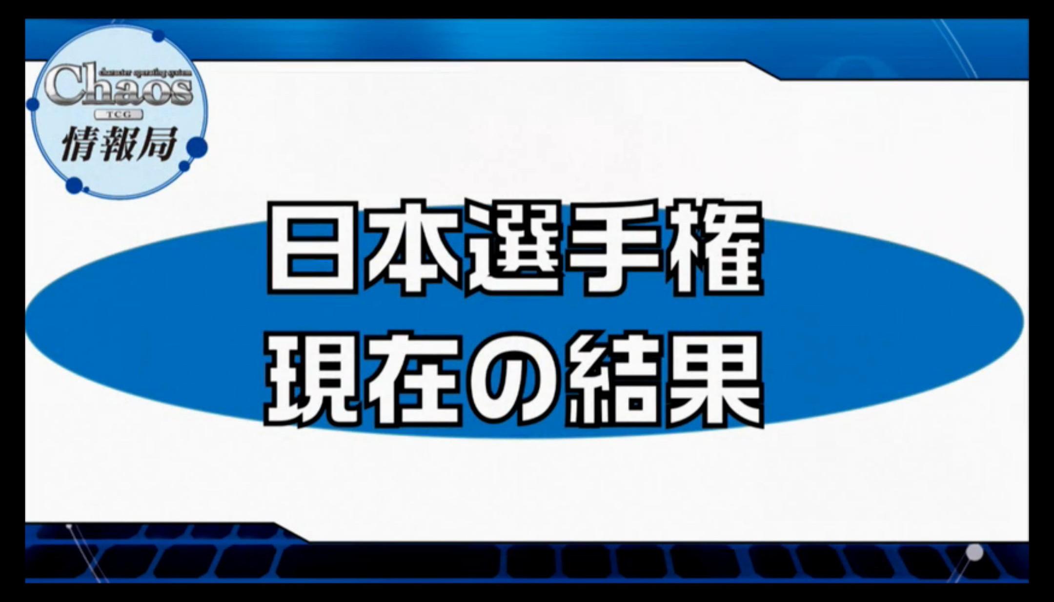 bshi-live-170601-029.jpg