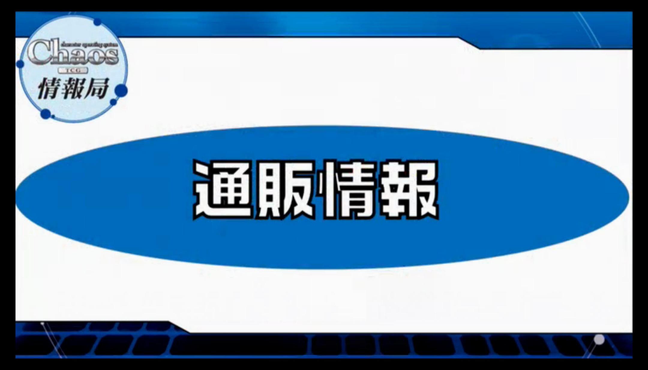 bshi-live-170928-026.jpg