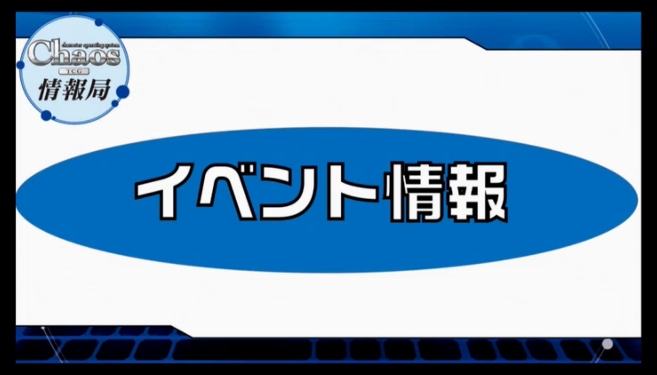 bshi-live-170928-046.jpg