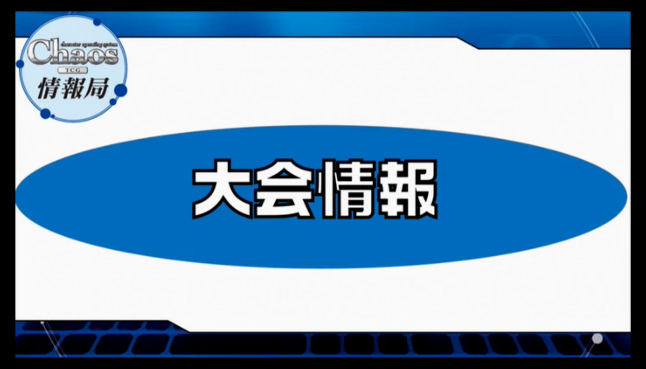 bshi-live-170928-064.jpg