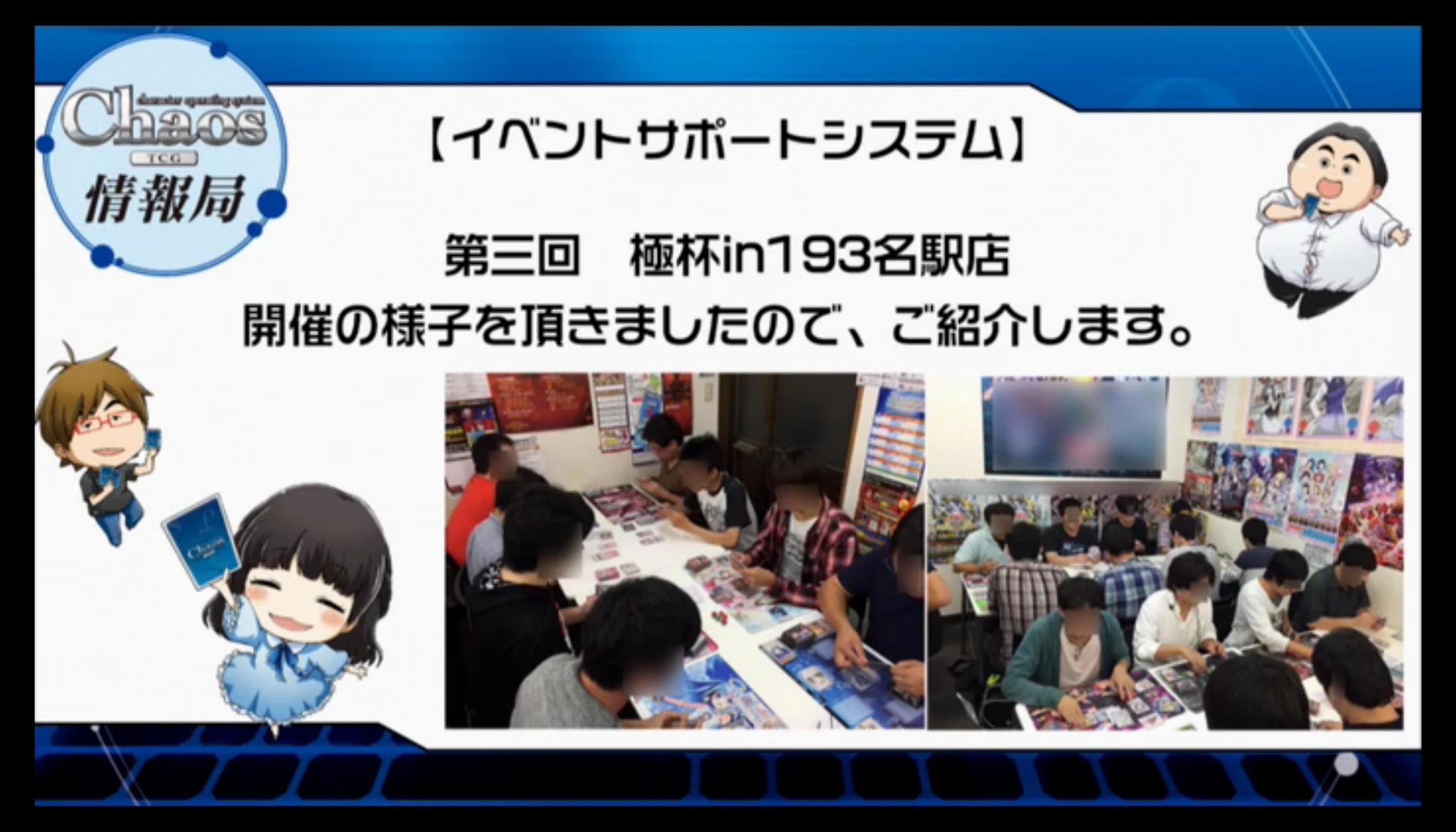 bshi-live-170928-068.jpg