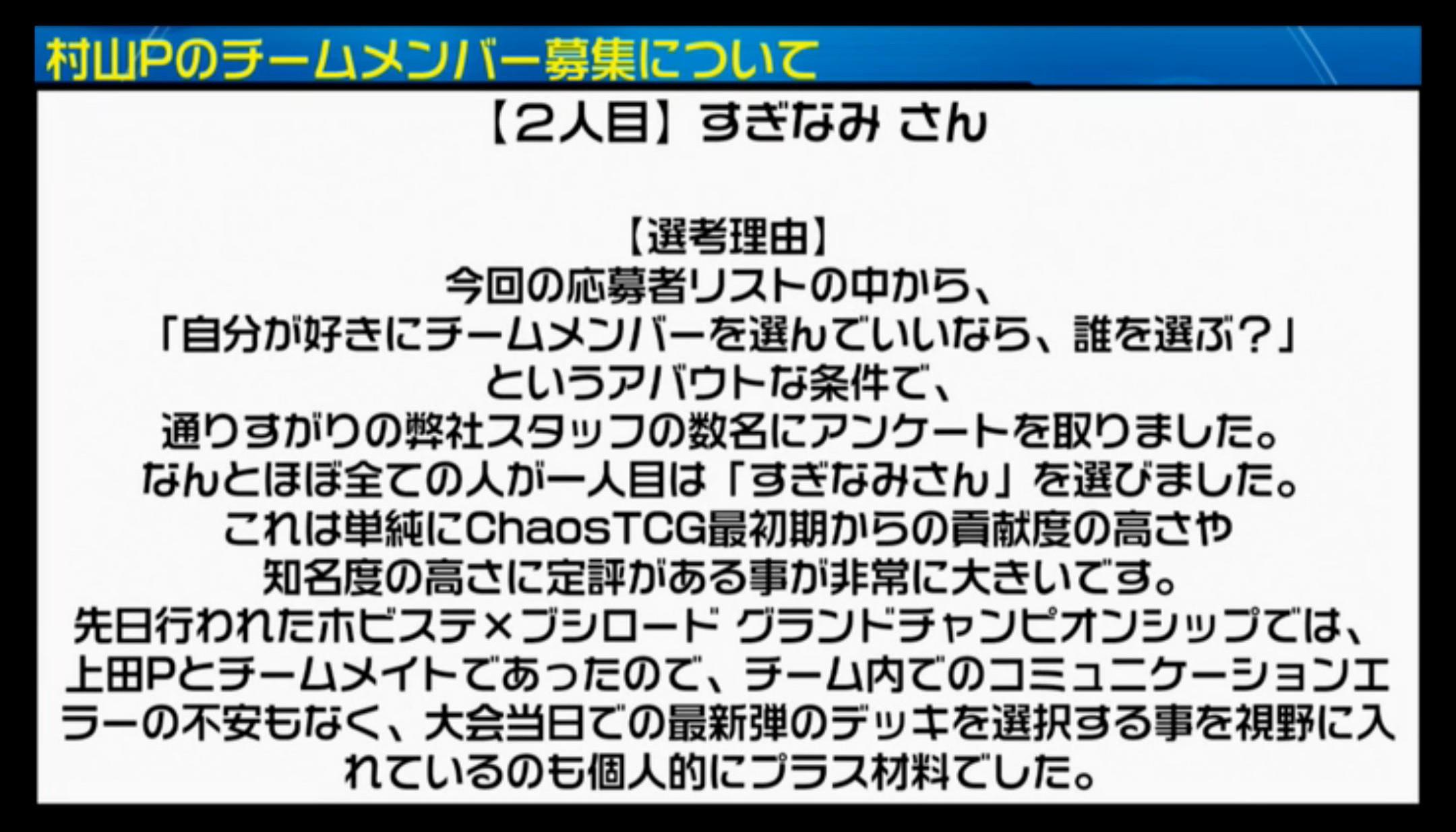 bshi-live-170928-081.jpg