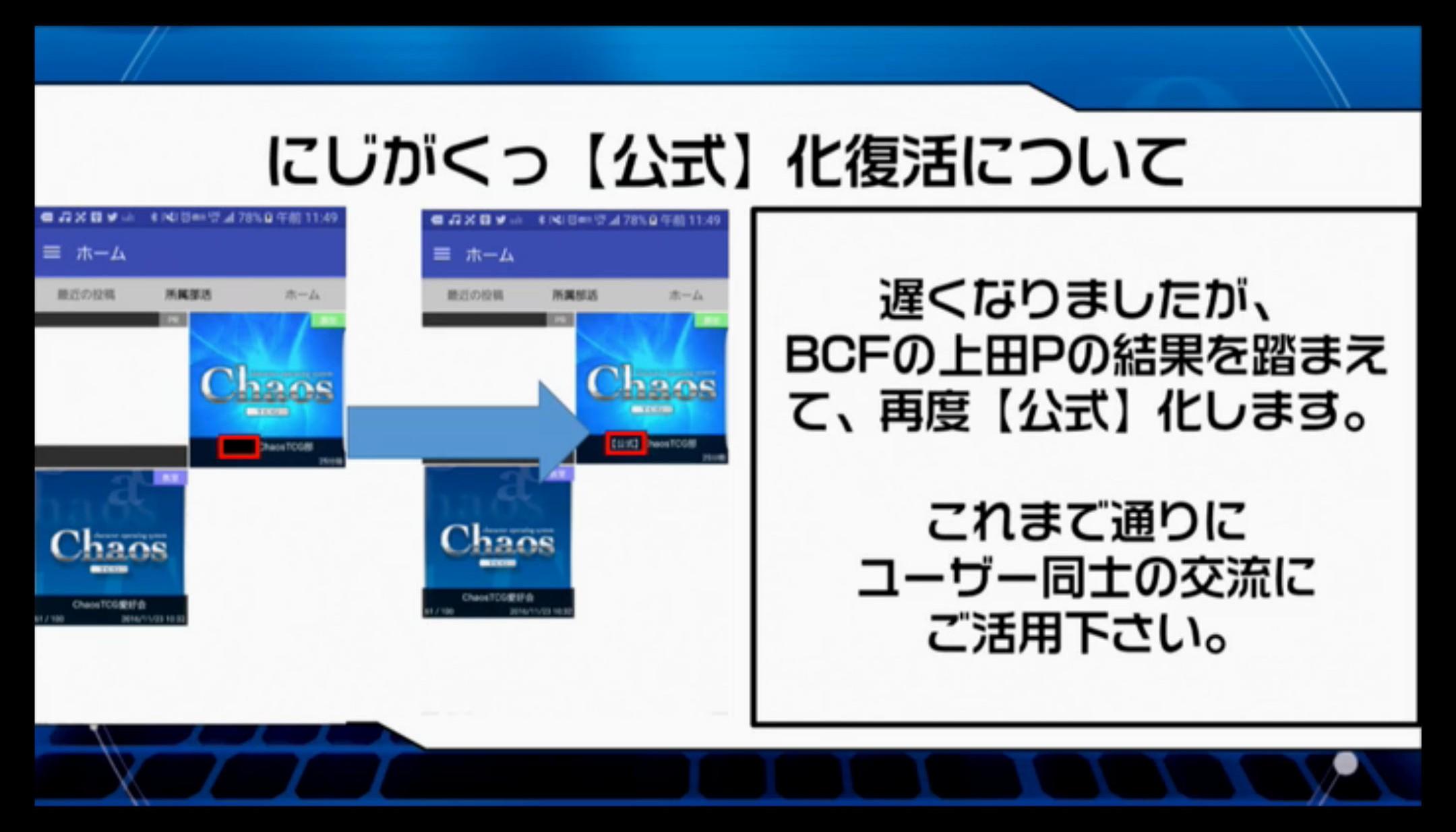 bshi-live-170928-083.jpg