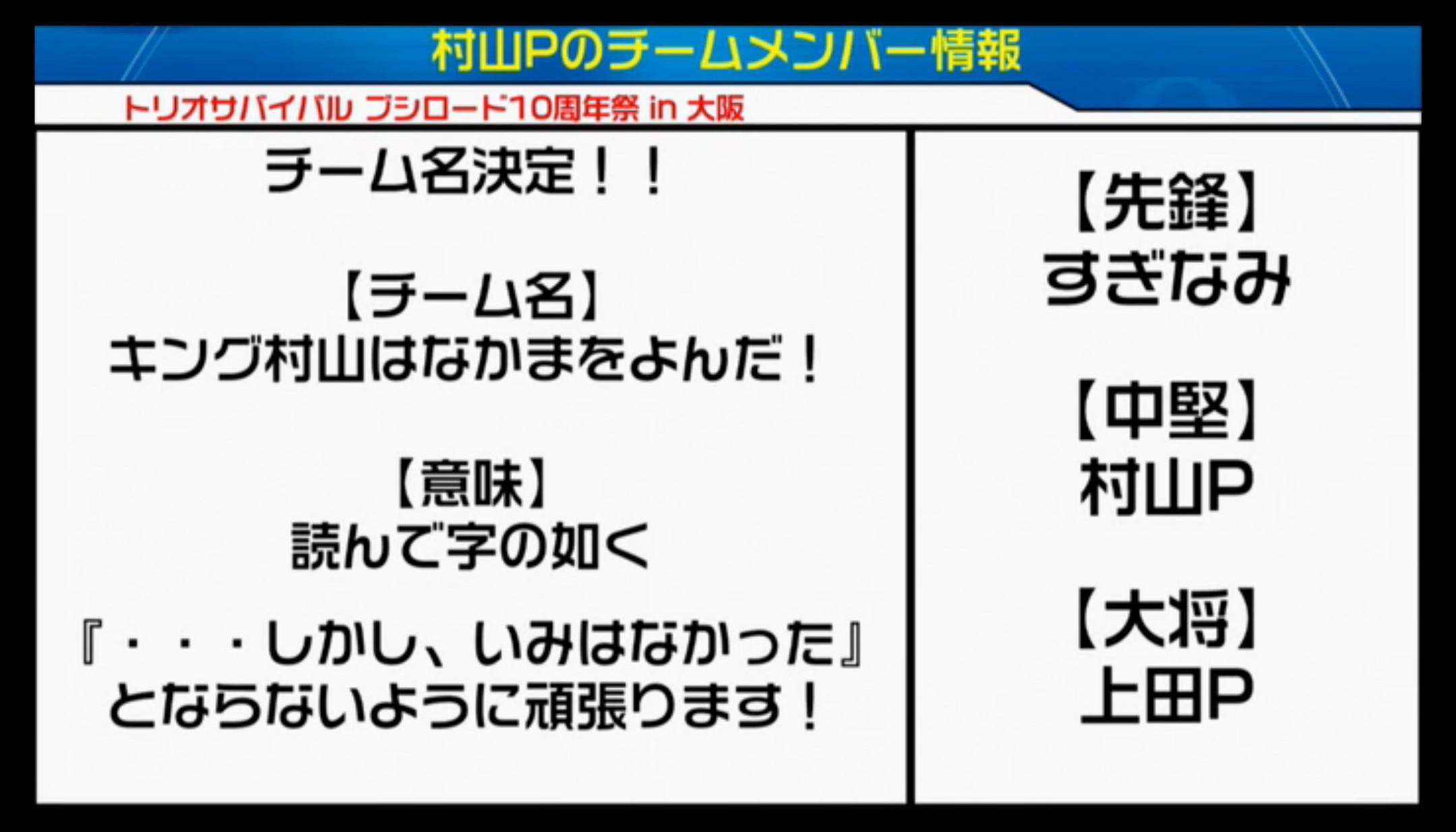 bshi-live-171012-077.jpg