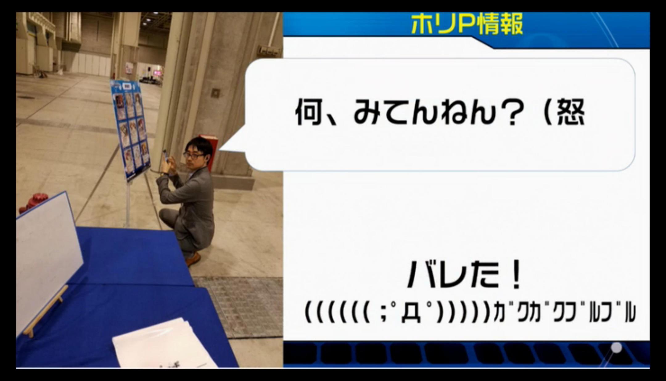 bshi-live-171109-038.jpg