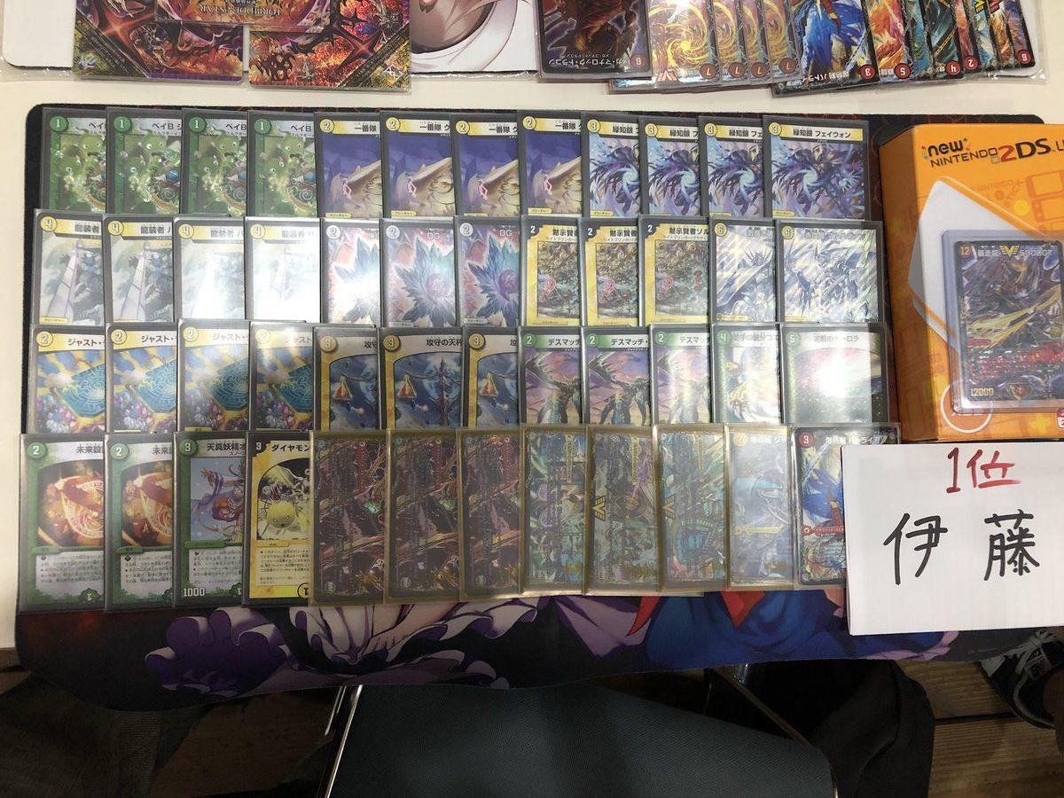 dm-moriokacs-20171015-deck1.jpg